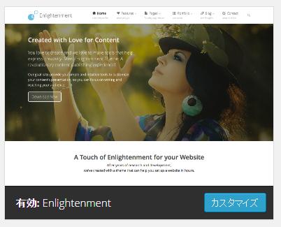 WP-enlightenment