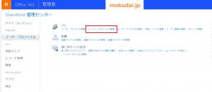 SPO_UserProf01