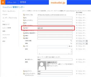 SPO_UserProf02