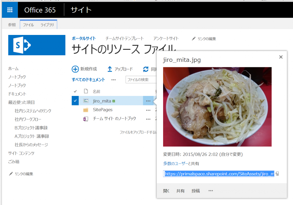 o365applauncher1