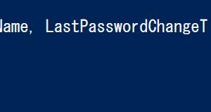 ユーザー登録したら実行するスクリプト