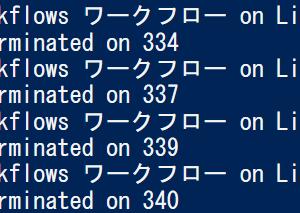 動き出してしまったワークフローをリスト単位で一括停止するスクリプト