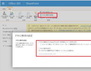 SPO-Sharering01