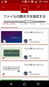 screenshot_20161101-105435