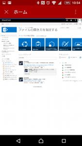 screenshot_20161101-105451