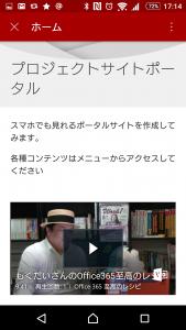 screenshot_20161101-171444