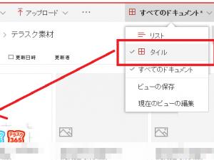 拡張子 .ai の Adobe Illustrator ファイルを開く簡単な方法
