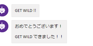 Power Virtual Agents で GET WILD してみた