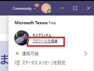 Teams アイコン